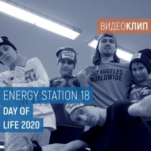 Energy Station 18 – Day of Life 2020